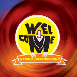 Logo «Welcome»