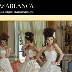Website «Casablanca»